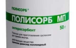 Бактерии для пищеварения препараты. Недорогие но эффективные препараты для восстановления микрофлоры кишечника