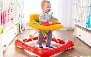 Детские ходунки: виды, особенности, преимущества. Детские ходунки: виды, особенности, преимущества Как сложить детские ходунки