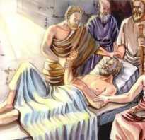 Какой вклад в науку внес гиппократ кратко. Гиппократ: краткая биография и важные открытия, сделанные для человечества. Освоение азов науки