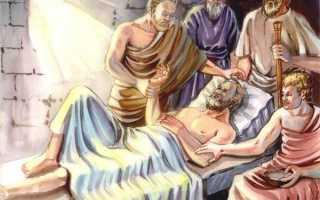 Гиппократ: краткая биография и важные открытия, сделанные для человечества. Гиппократ — биография краткая, его вклад в развитие медицины Гиппократ что сделал