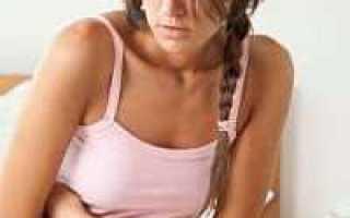 Почему бывают болезненные месячные. Почему возникают схваткообразные боли при месячных? Упражнения при болезненных месячных