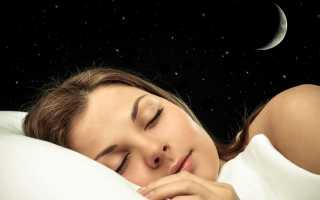 Сколько положено спать беременной девушке. Сколько должна спать будущая мама? Полезное видео о сне во время беременности