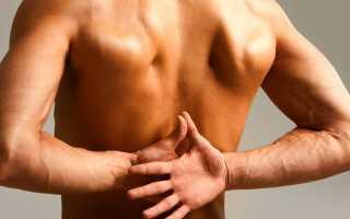 Сильные боли в спине. Болит спина посередине позвоночника: причины и методы лечения Что означают боли в спинеОписание][