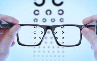 Глазные капли на букву о перечень. Как выбрать эффективные капли для глаз для улучшения зрения? Список самых лучших средствПрепараты][