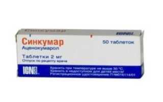Прямые и непрямые антикоагулянты. Антикоагулянты — препараты для применения при сосудистых патологиях Авк антикоагулянты