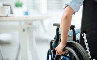 Международное право об инвалидах. Законодательства в области социальной защиты инвалидов РФ. Законы о правах и льготах для инвалидов (колясочников), детей — инвалидов и многое другое. Федеральный закон «о социальной защите инвалидов в российской федерации