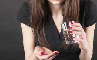 Как остановить месячные народные методы. Основные причины длительной менструации и что делать. Видео месячные.как задержать начало месячных
