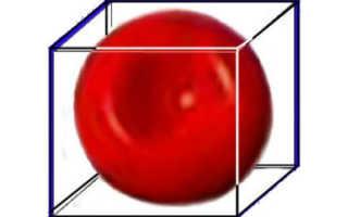 Что обозначает mcv. Что значит понижен средний объем эритроцитов в крови у взрослого