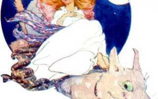 Андерсен огниво читать полностью. Детские сказки онлайн. Райский сад — Ганс Христиан Андерсен