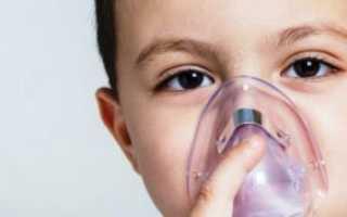 Какие лекарства от кашля можно использовать для небулайзера? Как сделать ингаляции от кашля в домашних условиях Что нужно добавлять в ингалятор при кашле