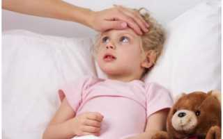 Микоплазма igm положительный. Микоплазма — возбудитель респираторных и других заболеваний у ребенка