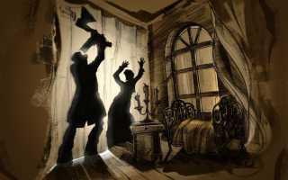 Объяснение сна раскольникова. Роль снов в романе «Преступление и наказание. Старый детский кошмар
