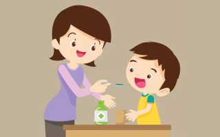Полный список бесплатных лекарств для детей. Требуйте льготный рецепт Что нужно, чтобы получить бесплатные медикаменты