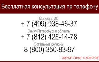 Фз от 24 11 95 181. Федеральный закон «о социальной защите инвалидов в российской федерации». Глава IV. Обеспечение жизнедеятельности инвалидов
