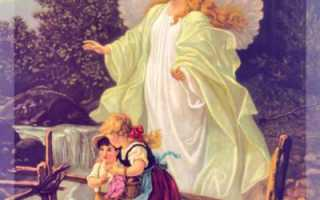11 причин что вас посетил ангел хранитель.