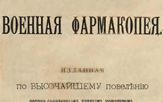 Листья гф. ОФС.5.1.0003.15 Листья