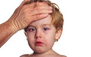 Cold flu relief инструкция по применению. Витамины, гомеопатия и другие полезности для детей на «сезон простуд