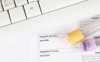 Иммуноферментный анализ крови hcv at. Anti-HCV Total — анализ крови