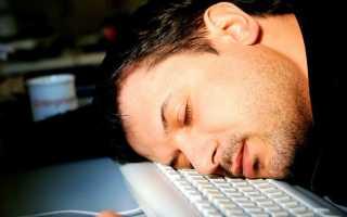 Программирование перед сном. Как сделать так чтобы тебе приснилось то что ты хочешь