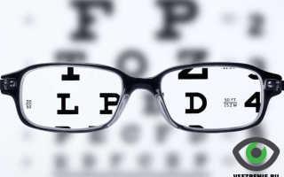 Проблемы со зрением нужно пройти. Какое зрение считается плохимО болезни][