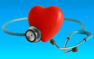 Диастолическая дисфункция левого желудочка 1 типа что. Дисфункция левого желудочка сердца что это такое. Причины нарушения диастолической левожелудочковой функции