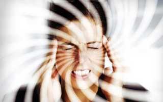Доброкачественное пароксизмальное позиционное головокружение упражнения. Доброкачественное пароксизмальное позиционное головокружение: природа возникновения и принципы лечения. Механика заболевания и его причины