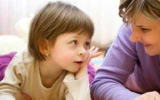 Формирование слухового восприятия. Методы и приемы развития слухового восприятия у детей дошкольного возраста