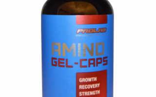 Аминокислоты Prolab Nutrition. Аминокислоты Prolab Nutrition Как принимать аминокислотный комплекс