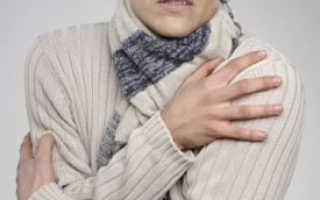 Причины озноба без температуры и методы его лечения. Причины озноба без температуры Симптомы сильный озноб и температура