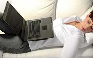 Как вылечить синдром хронической усталости. Синдром хронической усталости: лечить, нельзя игнорировать