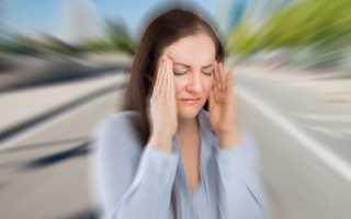 От чего бывает мигрень. Мигрень, типы мигрени, способы лечения