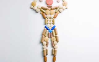 Перечень допинговых препаратов. «список препаратов, не запрещенных для использования в спорте, с учетом возрастных показаний. Что такое вада