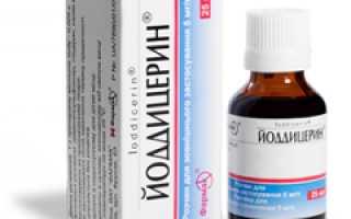 Результаты применения йоддицерина при грибке. Йоддицерин — инструкция, показания, состав, способ применения Йоддицерин применение в урологии