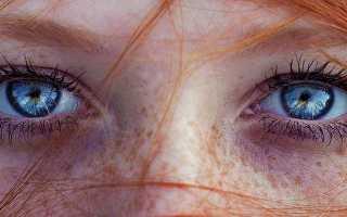 Амулет Всевидящее Око — мощный личный оберег. Уаджет: глаз Гора Амулет египетский глазО болезни][