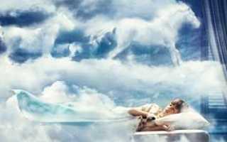 Как снятся вещие сны. Кому часто снятся вещие сны. Прислушивайтесь к своему сердцу