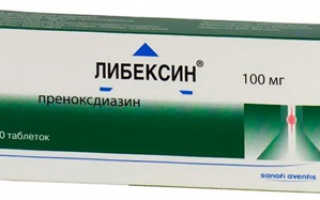 Таблетки для лечения суставов на букву п. Таблетки от кашля список названий