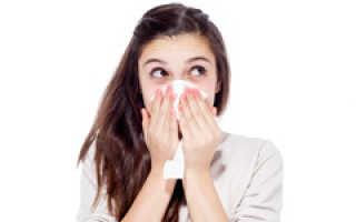Воспаление всех пазух носа название. Воспаление носовых пазух: симптомы и лечение. Все способы терапии. Патологии перегородки носа