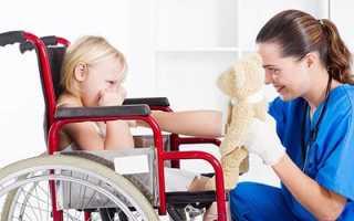 Интересные факты о спастической тетраплегии. Спастический церебральный паралич. Лечение спастического тетрапареза