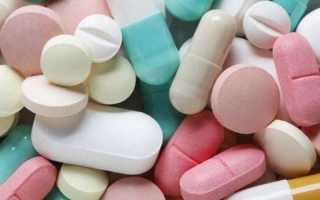 Гормональные таблетки для мужчин тестостерон. Как повысить тестостерон у мужчин: препараты в аптеке, характеристика медикаментов и особенности их применения