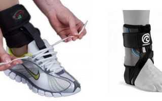 Комплекс эффективных упражнений и использование ортеза при лечении пареза стопы. Для чего нужен ортез на стопу и как правильно сделать выбор Куплю ортез для висячей стопы
