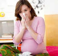 Орви беременных код по мкб 10. Лечение