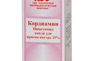 Кордиамин, раствор для инъекций (ампулы). Кордиамин повышает или понижает давление Кордиамин в каплях инструкция по применениюГорло][