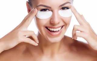 Как избавить кругов под глазами. Советы косметологов о том, как быстро убрать темные круги под глазами в домашних условиях