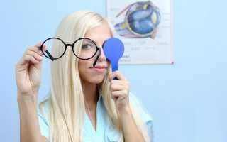 Сам себе окулист. Как проверить зрение в домашних условиях? Проверка зрения у детей: нормы и отклонения Как проверяют зрение у детей 3 лет