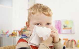 Лечение заложенности носа у ребенка 4 лет. Что нужно делать при заложенности носа у ребенка, чтобы быстро вылечить? Постоянный насморк и заложенность носа