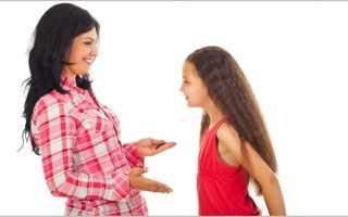У шестнадцатилетней девушки задержка месячных. Анекдоты про банк. Когда наладится менструальный цикл